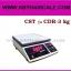 ตาชั่งดิจิตอล เครื่องชั่งดิจิตอลตั้งโต๊ะ เครื่องชั่งระบบอิเล็กทรอนิกส์ เครื่องชั่ง 3 kg ละเอียด 0.1 g ขนาด 218*260mm CST รุ่น CDR-3 kg thumbnail 1