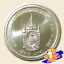 เหรียญ 800 บาท พระราชพิธีมหามงคลเฉลิมพระชนมพรรษา ครบ 80 พรรษา รัชกาลที่ 9 thumbnail 1