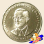 เหรียญ 20 บาท ครบ 72 ปี กรมธนารักษ์ thumbnail 2