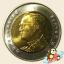 เหรียญ 10 บาท วัดอรุณราชวราราม กรุงเทพมหานคร พุทธศักราช 2552 thumbnail 2
