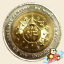 เหรียญ 10 บาท พระชนมายุ ครบ 80 พรรษา สมเด็จพระเจ้าภคินีเธอ เจ้าฟ้าเพชรรัตน์ฯ thumbnail 1