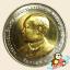 เหรียญ 10 บาท ครบ 100 ปี กรมศิลปากร (ยกถุง) thumbnail 3