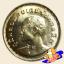 เหรียญ 1 บาท ส่งเสริมกิจกรรมขององค์การอาหารและเกษตร แห่งสหประชาชาติ (แรกนาขวัญ) thumbnail 2