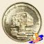 เหรียญ 2 บาท ครบ 100 ปี กรมบัญชีกลาง thumbnail 1