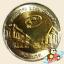 เหรียญ 10 บาท ครบ 125 ปี กรมศุลกากร thumbnail 1