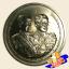เหรียญ 50 บาท ครบ 150 ปี โรงกษาปณ์ thumbnail 2