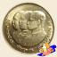 เหรียญ 2 บาท ครบ 72 ปี จุฬาลงกรณ์มหาวิทยาลัย (ยกถุง) thumbnail 3