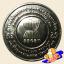 เหรียญ 20 บาท การเข้าร่วมประชาคมเศรษฐกิจอาเซียน (AEC) (ยกถุง) thumbnail 2
