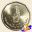 เหรียญ 2 บาท รัชมังคลาภิเษก รัชกาลที่ 9 (ยกถุง) thumbnail 2