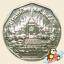 เหรียญ 5 บาท วัดเบญจมบพิตรดุสิตวนาราม พุทธศักราช 2551 (แบบหนา) thumbnail 1