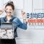 พร้อมส่ง กระเป๋าเป้ กระเป๋าสะพายหลัง แบรนด์Beibaobao รุ่น B110 (สีดำ สีขาว) thumbnail 4