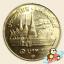เหรียญ 1 บาท วัดพระศรีรัตนศาสดาราม พุทธศักราช 2525 (พระเศียรใหญ่ | รหัส 26) thumbnail 1