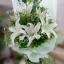ช่อดอกไม้ รหัส WBQ04