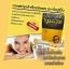 Hypuccino Instant Coffee Mix กาแฟไฮปูชิโน่ สีเหลือง 10ซอง thumbnail 2