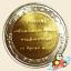เหรียญ 10 บาท พระราชพิธีสมโภชเดือนและขึ้นพระอู่ พระองค์เจ้าทีปังกรรัศมีโชติ thumbnail 1