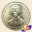เหรียญ 5 บาท ฉลองสิริราชสมบัติ ครบ 50 ปี กาญจนาภิเษก รัชกาลที่ 9 thumbnail 2