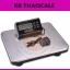 เครื่องชั่งสัตว์ เครื่องชั่งสัตว์เลี้ยง เครื่องชั่งน้ำหนักสัตว์ ระบบดิจิตอลขั่งน้ำหนักได้ 200 kg ค่าละเอียด 0.1kg thumbnail 2