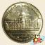 เหรียญ 10 บาท ครบ 60 ปี รัฐสภาไทย thumbnail 1
