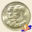 เหรียญ 2 บาท ครบ 60 ปี กรมธนารักษ์ thumbnail 2