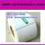 สติกเกอร์บาร์โค้ด ฉลากบาร์โค้ด(Bar code Label)บาร์โค้ดสติ๊กเกอร์ ฉลากพิมพ์บาร์โค้ดสินค้า สติ๊กเกอร์พิมพ์บาร์โค้ด Label Paper 60mmX40mmX1000pcs (จำนวน1000ดวง) thumbnail 1