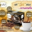 กาแฟวีวี่ กาแฟลดน้ำหนัก VIVI Coffee 10ซอง thumbnail 3
