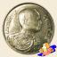 เหรียญ 5 บาท ครบ 100 ปี แห่งวันพระบรมราชสมภพ รัชกาลที่ 6 thumbnail 2