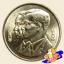เหรียญ 2 บาท ครบ 60 ปี ราชบัณฑิตยสถาน thumbnail 2