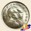 เหรียญ 1 บาท การแข่งขันกีฬาเอเชียนเกมส์ ครั้งที่ 8 thumbnail 2