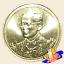 เหรียญ 20 บาท เฉลิมพระชนมพรรษา ครบ 75 พรรษา รัชกาลที่ 9 thumbnail 2
