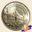 เหรียญ 2 บาท ครบ 120 ปี สถาบันที่ปรึกษาราชการแผ่นดิน thumbnail 1