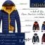 เสื้อกันหนาว DIEHARD : (มีให้เลือกทั้งหมด 5 สี)รุ่นนี้พี่ตายยาก thumbnail 1