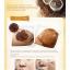 Skinfood black sugar honey mask wash off 100g [Pre order] thumbnail 3
