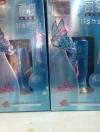 LIshou ลิโซ่ 500 mg. กระปุกใส เม็ดยาภาษาจีน 40เม็ด