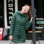 เสื้อกันหนาว Hokko Long