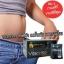 Vitaccino coffee กาแฟลดน้ำหนัก กาแฟดำลดความอ้วน 15ซอง thumbnail 3