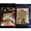 กาแฟควบคุมน้ำหนักลิโซ่ 3 in 1 (กระดาษ) 15ซอง สติกเกอร์เงินลายมังกร thumbnail 3