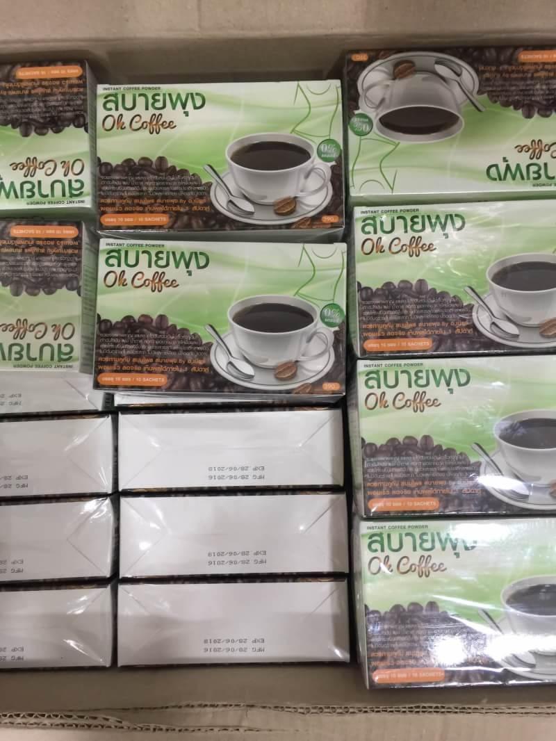 กาแฟ สบายพุง โอเค คอฟฟี่ ไม่มีน้ำตาล หอม.อร่อย.ผิวใส. ระงับหิว 10 ซอง