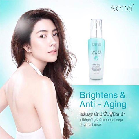 SENA Aging Serum 1 ขวด (เซน่า เอจจิ้ง เซรั่ม คอนเซนเทรด)