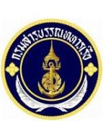 แนวข้อสอบ พนักงานโรงพิมพ์ (พนักงานบริการการพิมพ์) กรมสารบรรณทหารเรือ