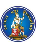 แนวข้อสอบ ฝ่ายตรวจสอบเทคโนโลยีสารสนเทศ (ธปท)ธนาคารแห่งประเทศไทย