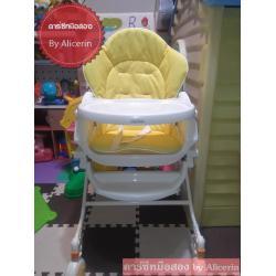 ไฮแชร์มือสอง Aprica Hi Low Bed & Chair รุ่น Compact S