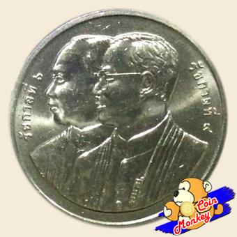 เหรียญ 20 บาท ครบ 100 ปี โรงเรียนวชิราวุธวิทยาลัย