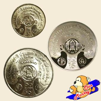เหรียญกษาปณ์ที่ระลึก งานปีต้นไม้แห่งชาติ