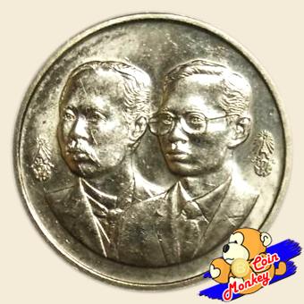 เหรียญ 2 บาท ครบ 100 ปี กระทรวงเกษตรและสหกรณ์