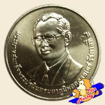 เหรียญ 20 บาท พระบิดาแห่งการอนุรักษ์มรดกไทย รัชกาลที่ 9