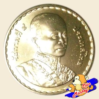 เหรียญ 20 บาท ครบ 200 ปี แห่งวันพระบรมราชสมภพ รัชกาลที่ 4
