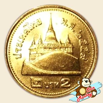 เหรียญ 2 บาท วัดสระเกศ กรุงเทพมหานคร พุทธศักราช 2559