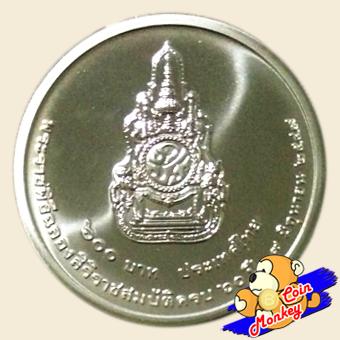 เหรียญ 600 บาท พระราชพิธีฉลองสิริราชสมบัติ ครบ 60 ปี รัชกาลที่ 9