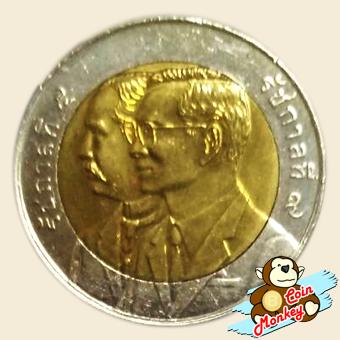 เหรียญ 10 บาท (สองสี) วาระที่ 17