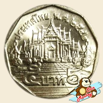 เหรียญ 5 บาท วัดเบญจมบพิตรดุสิตวนาราม พุทธศักราช 2542